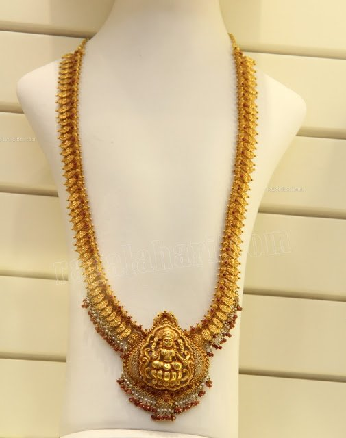 Antique Long Chain