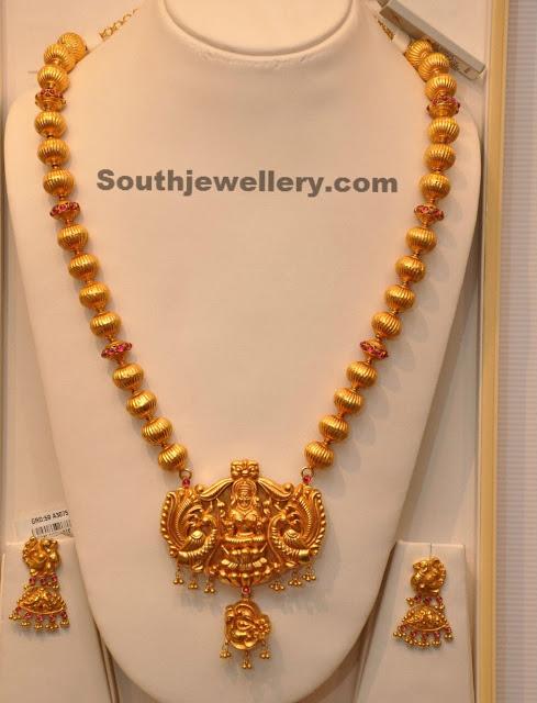 Lakshmi Temple Long Chain