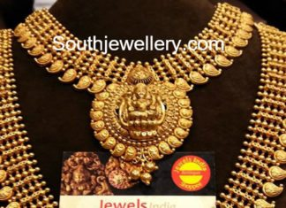 gold necklace and haram set