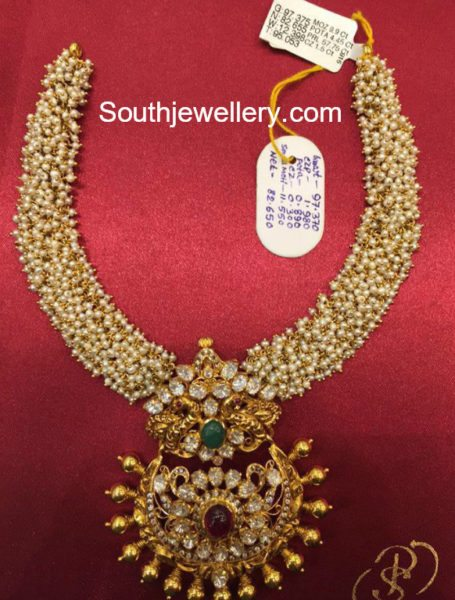 Antique Gold Pearls Haram