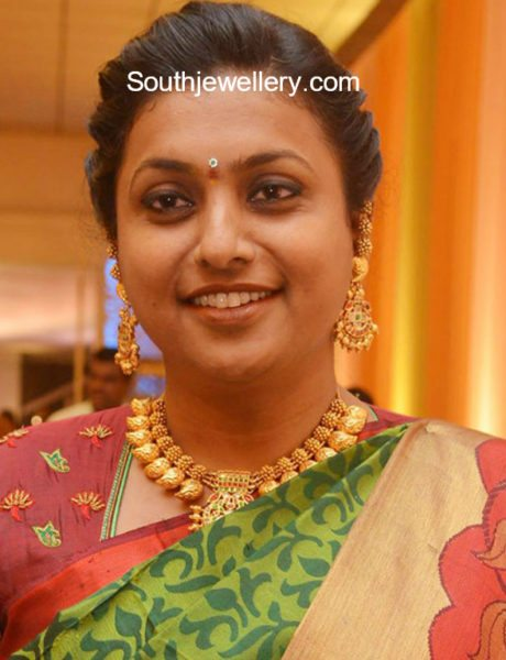Roja in a Mango Necklace Set