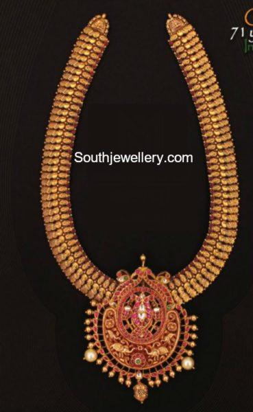 gold haram with kundan pendant