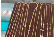 thali chain models