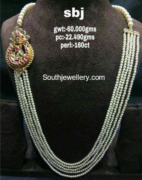 South Sea Pearl Mala with Kundan Side Pendant