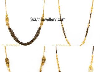nallapusalu chain models