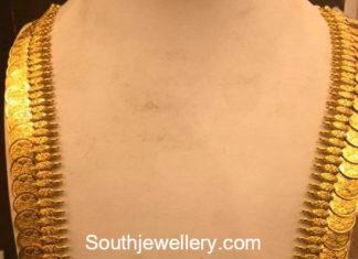 plain gold lakshmi kasulaperu