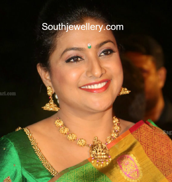 roja in gold jewellery