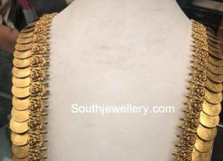 kasulaperu designs