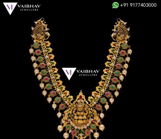 antique gold haram