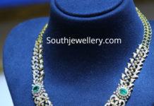 diamond emerald peacock haram