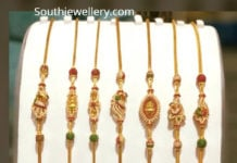 thali chain designs with side pendants