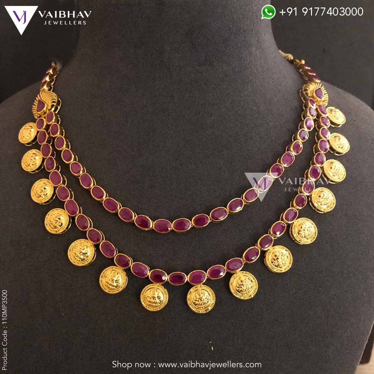 a45e47c342e61 Ruby necklace designs by Vaibhav Jewellers - Jewellery Designs