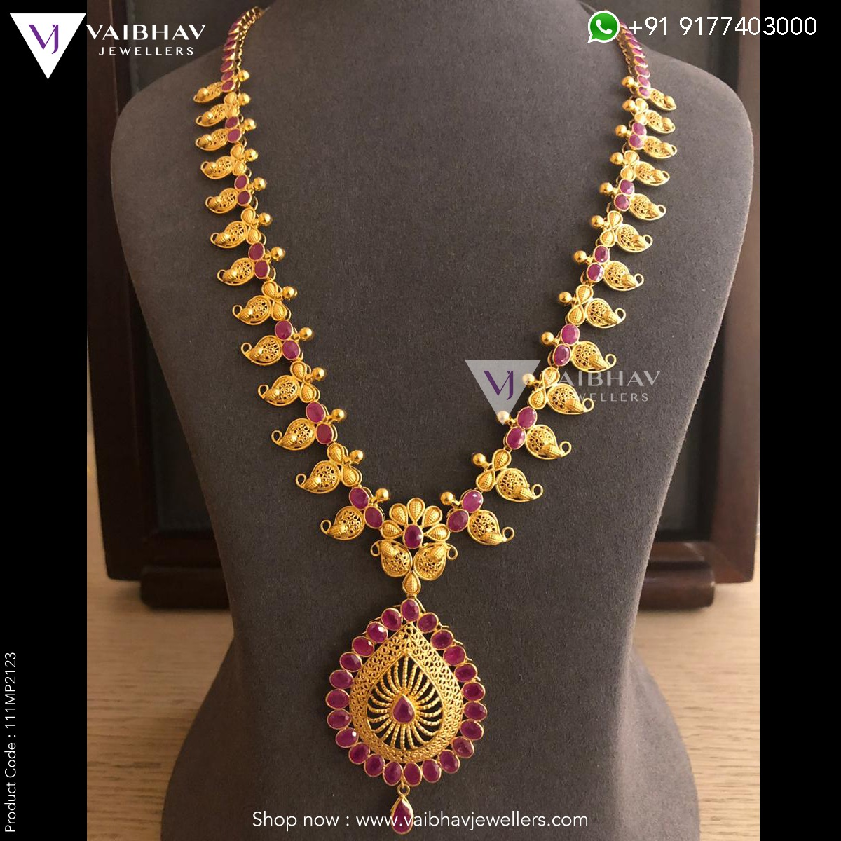 4bd8b4024675f Antique gold ruby necklaces by Vaibhav Jewellers - Jewellery Designs