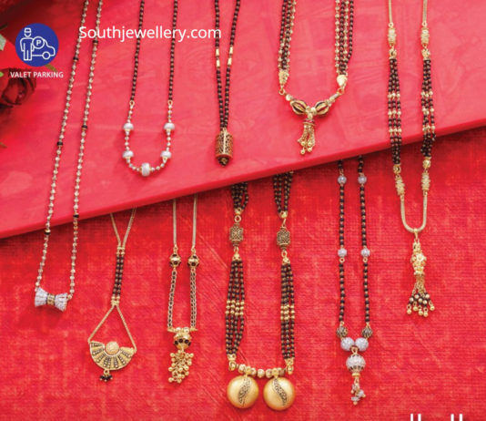 nallpausalu mangalsutra designs