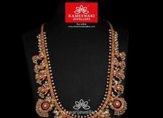 Heritage Guttapusalu With Basara Pearls