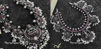 pure silver guttapusalu designs (1)