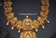 peacock gold haram (1)