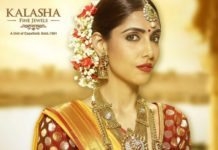 traditional gold bridal jewellery (1)