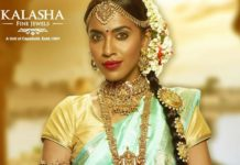 traditional gold bridal jewellery