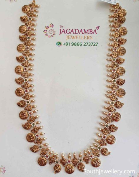 light weight ram parivar haram (1)