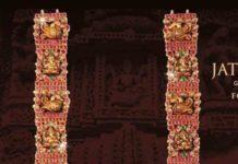 lord ganesh temple haram