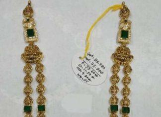 two line lakshmi haram