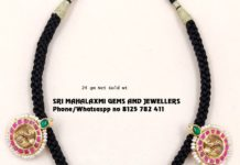 black thread bottu necklace