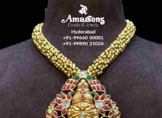 gold balls necklace with balaji pendant