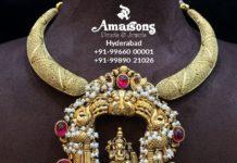 gold choker with ganesh pendant