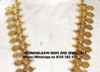gold haram with peacock pendant