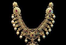 uncut diamond peacock haram (2)