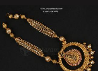 latest gold jewellery designs 2020 (8)