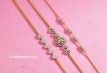 thali mugappu chain designs
