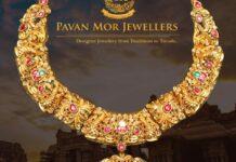 antique gold peacock nakshi necklace pavan mor
