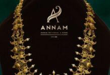 antique gold peacock haram with lakshmi pendant
