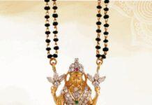 nallapusalu necklace with diamond lakshmi pendant